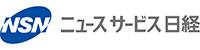 日本経済新聞東京都連合日経会